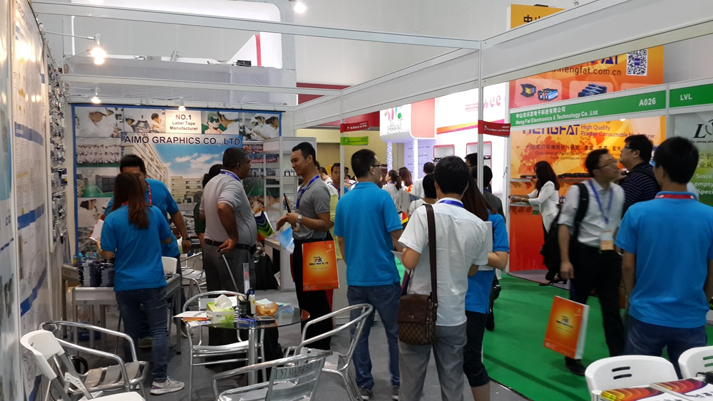 2016 Zhuhai Exhibitions