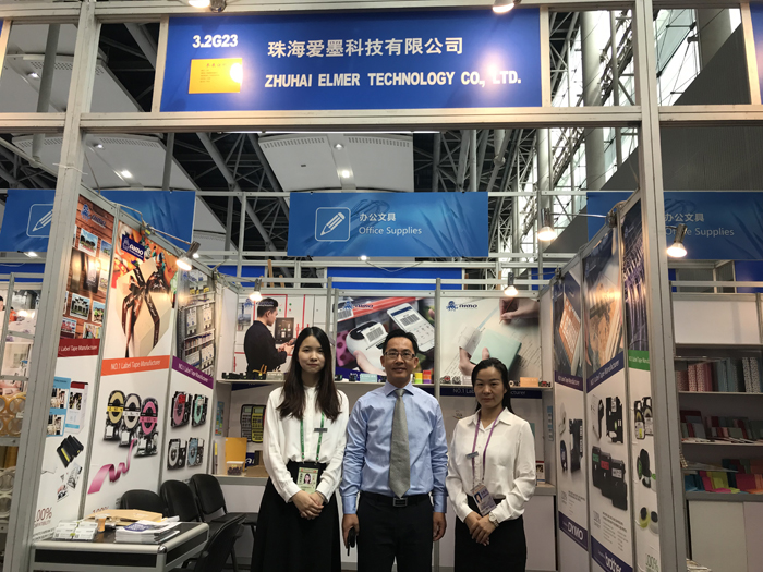 The 126th Canton Fair (Phase 3)