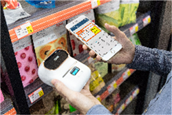 Mini label printer takes you in-depth understanding of the mystery of supermarket labeling