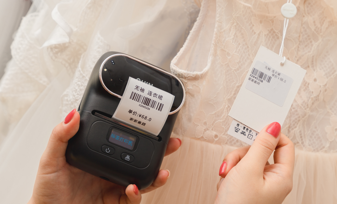 If you want to safely avoid minefields when starting a business for the first time, M110 thermal label printer can help you